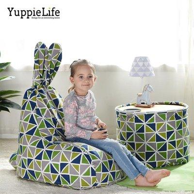 雅痞少兒版懶人沙發全棉EPP大孩子寶寶坐椅創意沙發3到15周歲XW  快速出貨