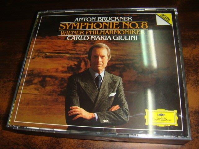 好音悅 全銀圈 Giulini 朱里尼 Bruckner 布魯克納 第8號交響曲 DG 2CD 德版無字 無IFPI