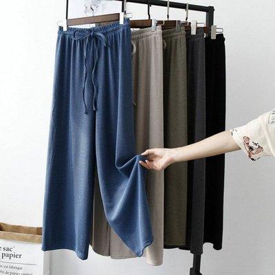 寬管休閒褲 好穿好搭舒適感十足針織闊腿褲 艾爾莎 【TAE7930】