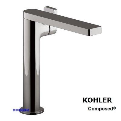 【歐築精品衛浴】KOHLER《美國》✰ COMPOSED系列鈦空銀加高面盆龍頭K-73168T-4-TT