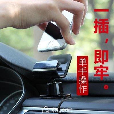 ZIHOPE 重力感應車載手機支架汽車創意車用導航手機座粘貼式多功能萬能型ZI812