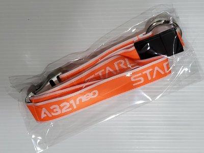 滿千或滿6件免運  星宇航空 STARLUX   A321neo 安全帶鑰匙圈頸繩織帶 可當證件帶 鑰匙圈 含盒