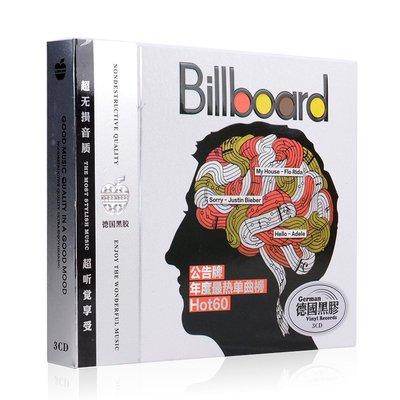 正版美國公告牌Billboard 歐美流行歌曲 汽車載CD音樂光盤碟片