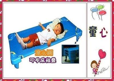 兒童地板床 兒童衛生睡床 台灣製 (戒尿布專用) 幼稚園 托兒所 保母教具◎童心玩具1館◎