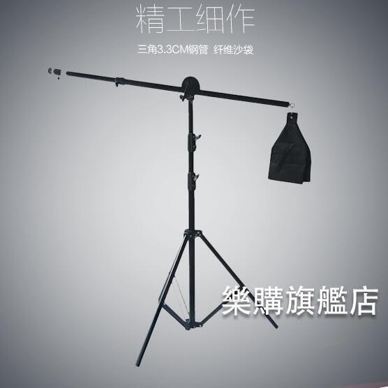 專業雲台台沙畫表演專業相機DV架雲台器材道具便攜攝影三腳架支架wy