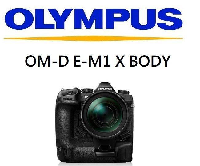 (名揚數位) OLYMPUS OM-D E-M1 X BODY 單機身 防塵防滴 公司貨 兩年保 八月底前登錄送兩顆原電