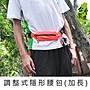 珠友 SN- 23022 調整式隱形腰包/ 防搶包(加長...
