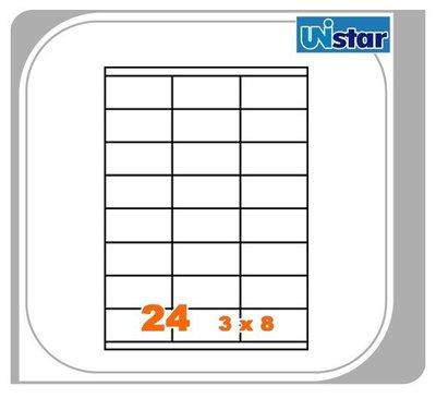【量販10盒】裕德 電腦標籤 24格 US4429 三用標籤 列印標籤 量販型號可任選