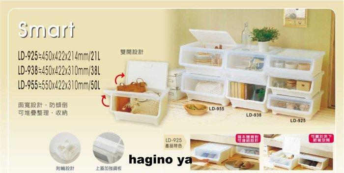 LOFT/8入/免運/日系雙開直取式整理箱大/衣物收納/收納箱/上掀式分類箱/掀蓋整理箱/直購價