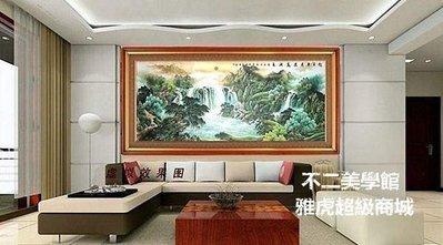 【格倫雅】^國畫山水畫風水畫畫廳裝飾畫壁畫聚寶盆小八尺1已裝54343[g-l-y30