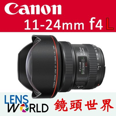 鏡頭世界LensWorld(租鏡頭,鏡...