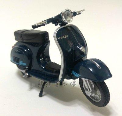 在台現貨 偉士牌1/18 Vespa 125 ET3 PRIMAVERA 1976復古摩托車 仿真合金踏板摩托車模型