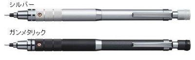 【筆倉】日本三菱 UNI KURU TOGA M5-1017 0.5mm 第三代升級款自動鉛筆