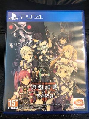 PS4 刀劍神域 奪命凶彈 中文版