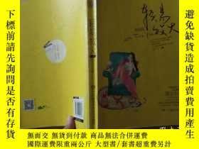 古文物罕見輕易放火奇摩252251 墨寶非寶 湖南少年兒童出版社  出版2014