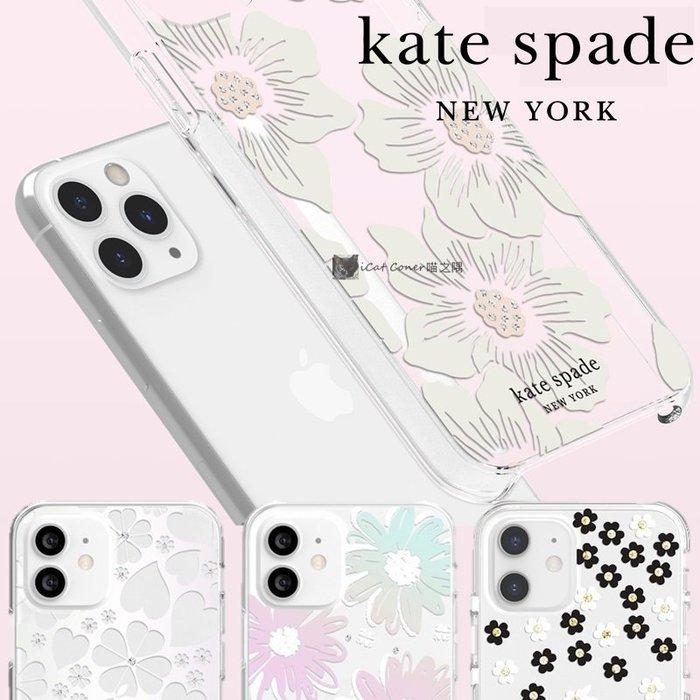 Kate Spade New York iPhone 12 mini Pro Max 透明保護殼 喵之隅