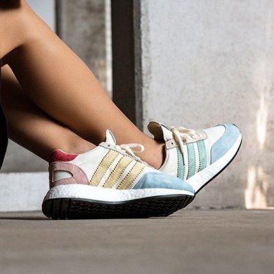 女生賣場南◇2018 6月 Adidas I-5923 Pride B41984 愛迪達 彩色 彩虹 BOOST 白粉色