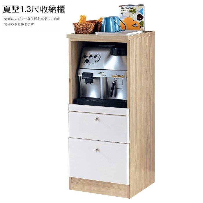 【UHO】夏墅1.3尺收納櫃 置物櫃  HO20-732-3