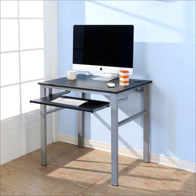 辦公室/電腦室【家具先生】低甲醛仿馬鞍皮80公分單鍵盤穩重型工作桌/電腦桌 電腦椅I-B-DE045BK-K