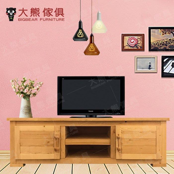 【大熊傢俱】C13 實木 電視櫃 原木 長櫃 落地櫃 北歐風 電視櫃電視架 矮櫃 置物櫃 風化木 另售高低櫃