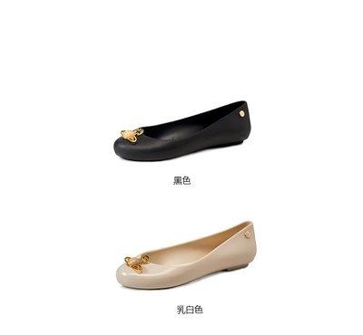 ╭☆包媽子店☆巴西正品 Melissa 西太后土星平底果凍鞋 黑色&乳白色