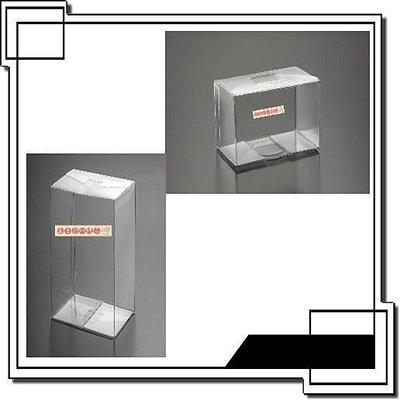 【♥豪美包材♥】雙頭勾折盒-編號B02...