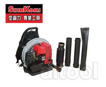 =達利商城= 台灣 SHINKOMI 型鋼力 63.3cc引擎鼓風機 SK650