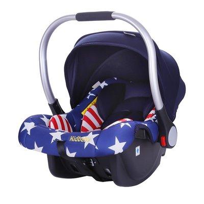 兒童安全座椅Kidbaby嬰兒提籃式兒童安全座椅汽車用新生兒寶寶睡籃車載便攜車載座椅