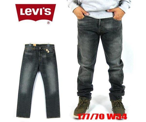 【超搶手】全新正品 美國Levis 501 1596 Jean Original Fit Vlackhawk 刷紋 黑灰