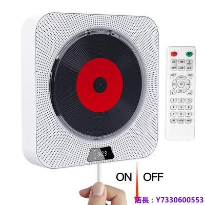 壁掛CD機 便攜式播放器可連藍牙CD播放器cd家胎教機cd機