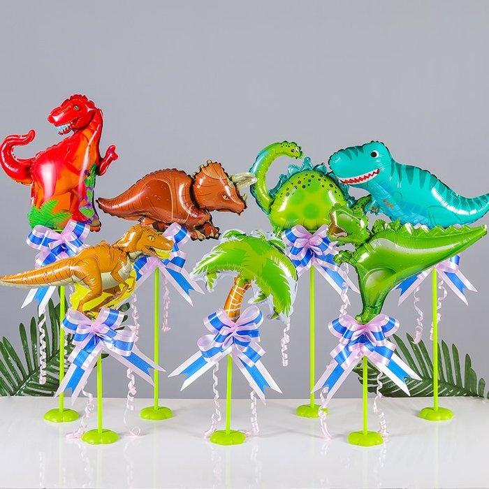 奇奇店-熱賣款 卡通恐龍鋁膜氣球桌飄男孩生日派對桌飾布置寶寶周歲晏裝扮用品(規格不同價格不同,量大有優惠喔)