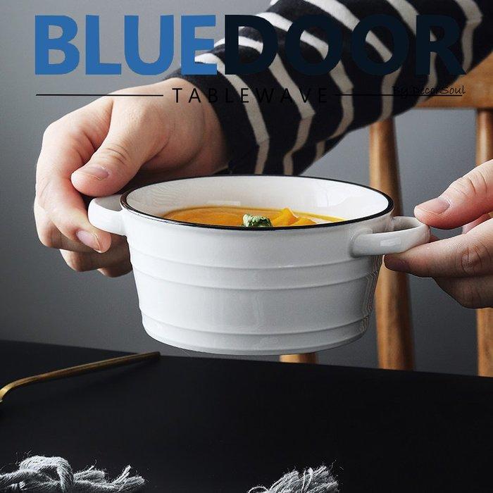 BlueD_法式 鄉村風 陶瓷 小湯碗 雙耳 泡麵碗 大容量 烤碗 宿舍碗 大碗公 牛奶碗 簡約 北歐風 創意設計 送禮