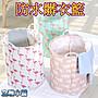 【立雅小舖】可折疊防水髒衣籃 洗衣籃 玩具...