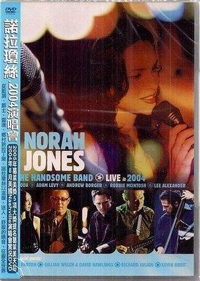 諾拉瓊絲NORAH JONES AND HE HANDSOME BAND :2004演唱會 DVD(全新未拆封)