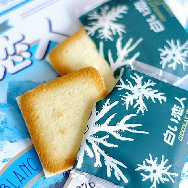 【出貨日待確認勿下單】白色戀人--日本人氣伴手禮北海道白色戀人巧克力餅乾--24入--秘密花園