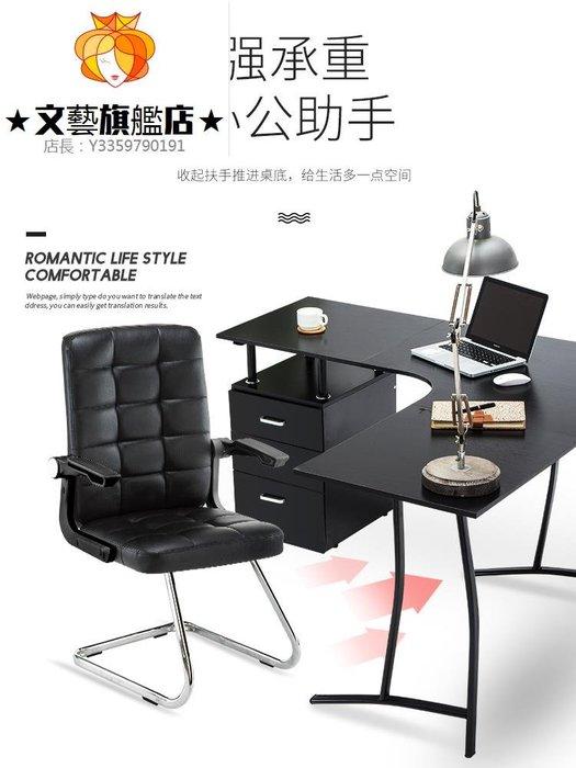 預售款-WYQJD-椅品匯電腦椅家用懶人麻將轉椅現代簡約游戲椅子靠背辦公會議座椅*優先推薦
