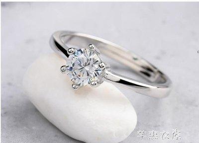 結婚戒指仿真一對求婚仿真鑽戒女男浪漫情侶鑽石戒指活口送女友      芊惠衣屋