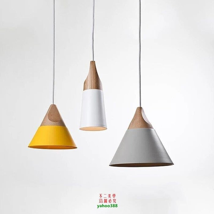 【美學】設計師燈北歐燈實木罩三頭吊燈(小號)MX_1192