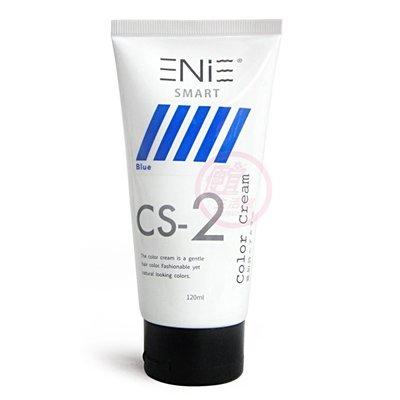 便宜生活館【燙染劑】日本ENIE 雅如詩 彩色護染髮120ML(藍) 持久顯色操作簡單護髮染膏 全新公司貨 (可超取)