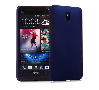 *PHONE寶*HTC Desire 600c 609d dual 亞太雙卡版 超薄磨砂亮彩保護殼 硬殼 彩殼 保護套
