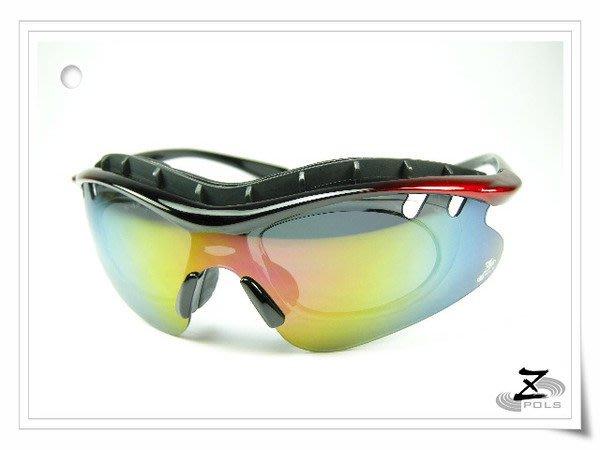 超值破盤!【Z-POLS五組片可換式】帥氣黑紅漸層運動款可配度一片式UV4運動眼鏡
