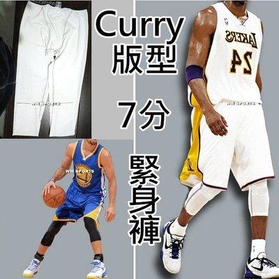 3件免運【 S ~ 3XL 尺碼 】男生款7分褲Curry 籃球內搭緊身 束褲 NBA球星柯瑞 速乾 透氣 S1551