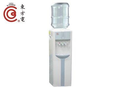 東方電落地型壓縮式三溫冰溫熱桶裝水飲水機EP-1020C,開飲機