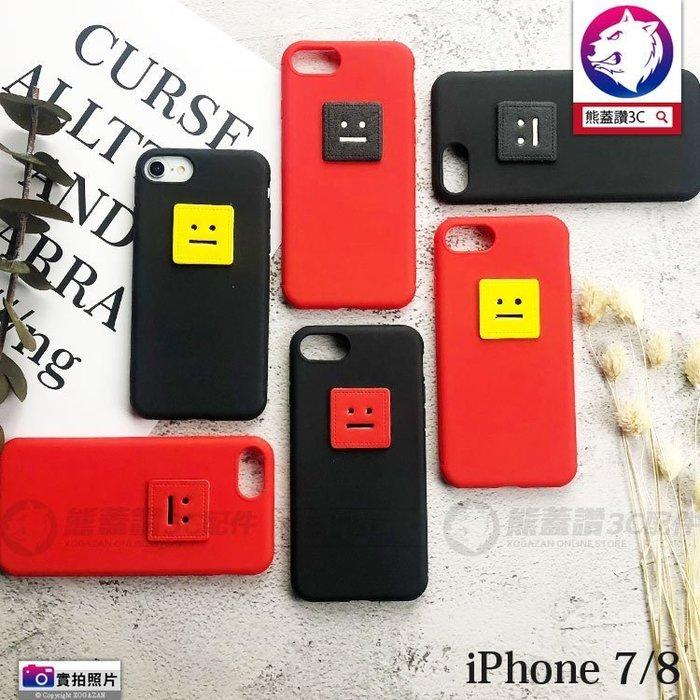$168!【超可愛】 iPhone7 iPhone8 PLUS 簡約笑臉 立體 手機殼 保護殼 軟殼 微笑 i7 i8