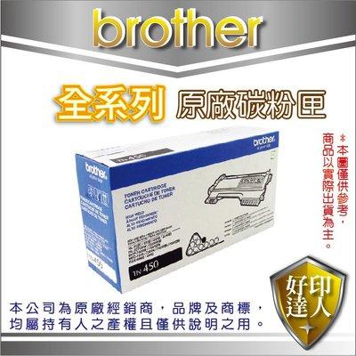 【好印達人+含稅運+整組4色優惠】Brother TN-267 BCMY原廠碳粉匣 L3750CDW/L3270CDW