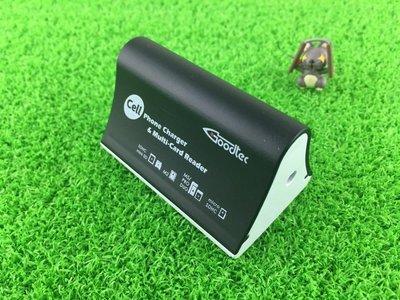 Goodtec多功能讀卡機&手機充電器(內建DC接頭,內附五種不同手機充電接線,可支援多種手機充電功能)♥愛呀!莉奈