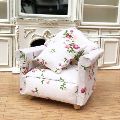 雜貨小鋪 1:12娃娃屋dollhouse迷你家具OB11模型 粉布碎花客廳單人雙人沙發