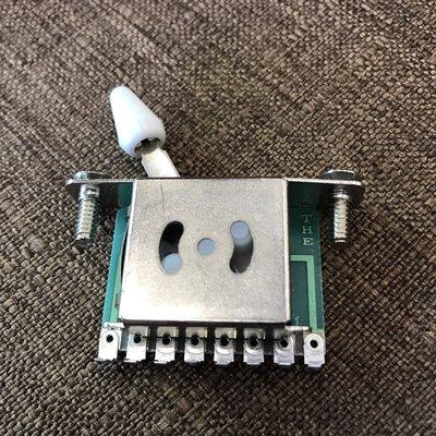 【老羊樂器店】電吉他 拾音器 五段音色切換開關 電吉他 switch 拾音器切換開關