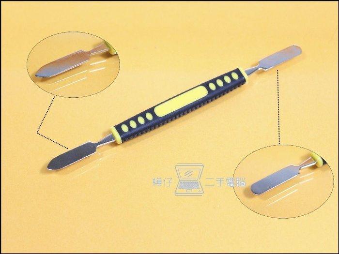 【樺仔3C】高品質金屬撬棒 蘋果開殼 筆記型iphone4 拆機棒 拆解棒 開殼 維修手機 拆解IPAD