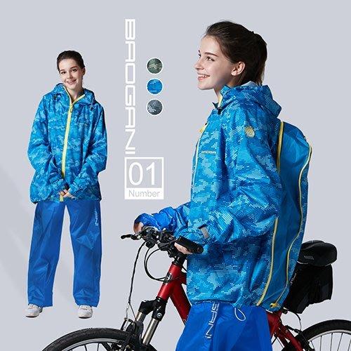 【寶嘉尼 BAOGANI】B01城市獵人機能背包型二件式雨衣(迷彩藍)+贈送399元迷彩鞋套